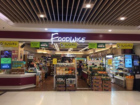 沖繩縣產品登陸FOODWISE