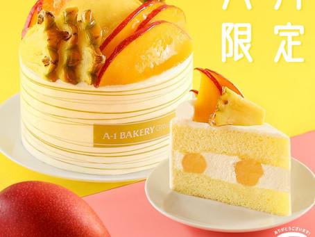 A-1 Bakery 日本產初夏水果蛋糕