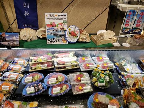 沖繩野生黃鰭吞拿魚@City'super