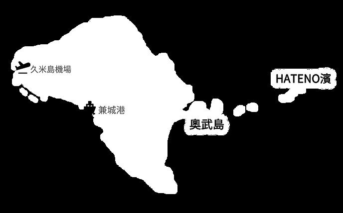 Kumejima Map for Website.png