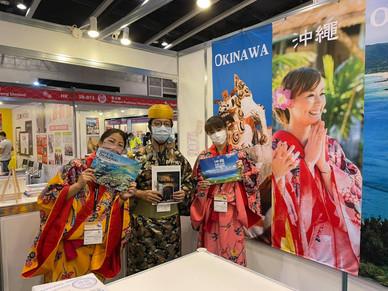 書展及運動消閒博覽 沖繩縣攤位
