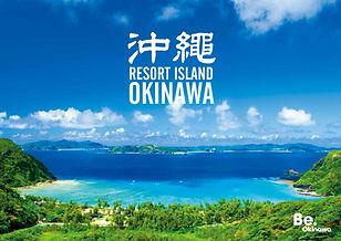 Resort Island Okinawa 2018 pdf