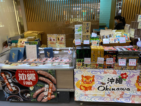 SOGO感謝祭--沖繩產品