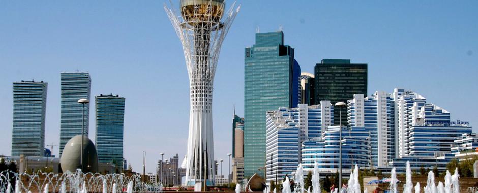 Astana.jpg