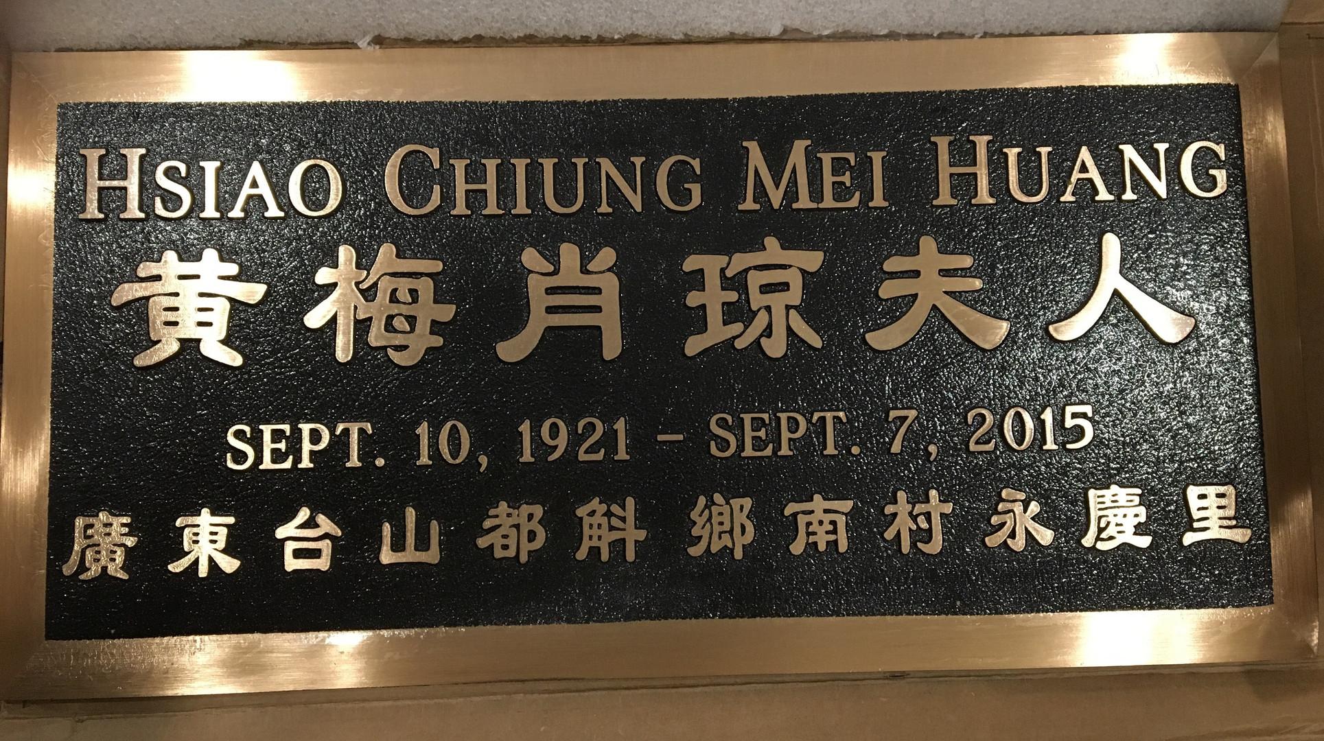 HSIAO CHIUNG MEI HUANG.jpg