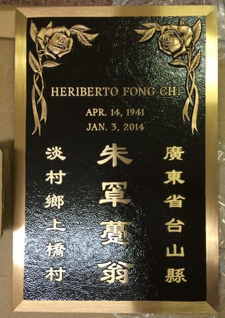 HERIBERTO FONG CHI.JPG