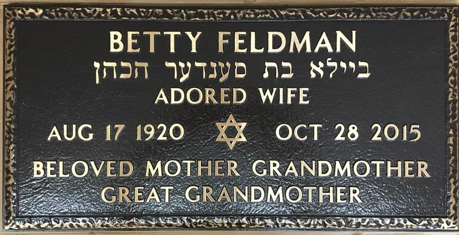 BETTY FELDMAN 9-7-16.jpg