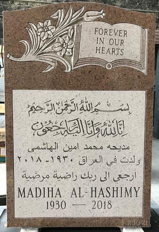 al-hashimy.jpg