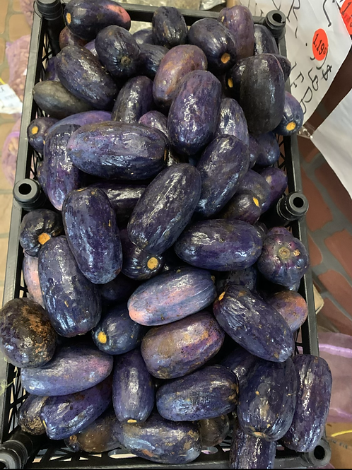 Safou (prunes ) 500g
