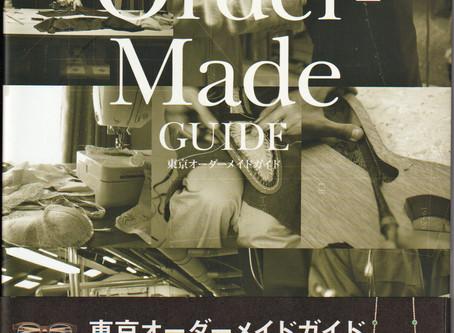 TOKYO Order-Made GUIDE