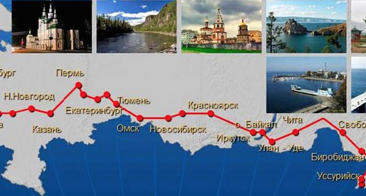 Автопробег АТЭС-2012 стартует 30 июня