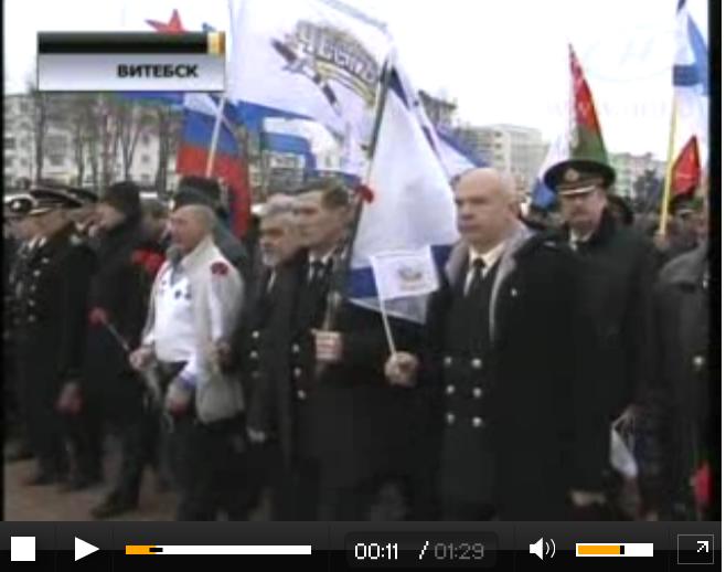 День подводника в Беларусии