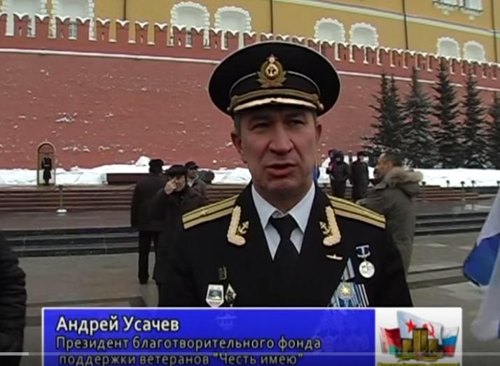 Встреча  ветеранов ВМС Южной Кореи в Москве