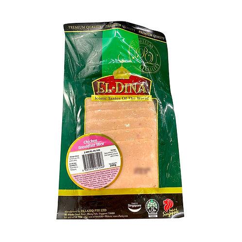 El-Dina Chicken Breakfast Sliced Ham (Halal) 200g