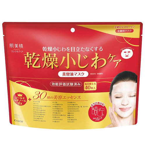 Wrinkle Care 4-In-1 Mask 40Pc