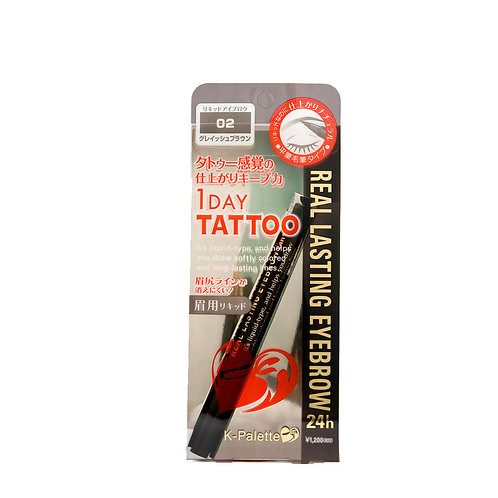 Eyebrow Liner - Grayish Brown
