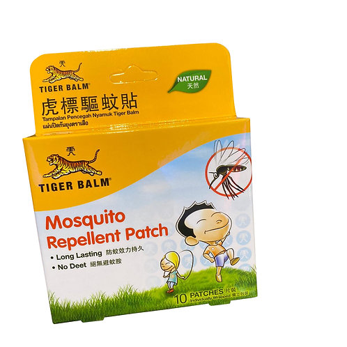Tiger Balm Natural Mosquito Repellent - Patch 10 per pack