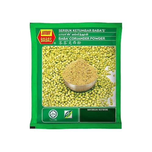 Baba - Coriander Powder 1kg