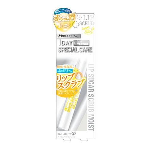 Lip Sugar Scrub Moist - Lemon