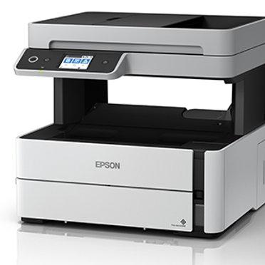 Epson EcoTank Printer - M3170 STD