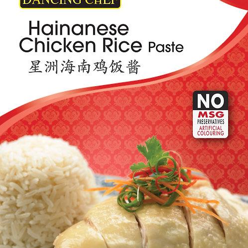 Dancing Chef Paste - Hainanese Chicken Rice 100g