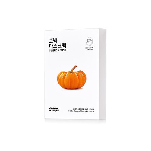 Pumpkin Facial Mask(10Pcs)