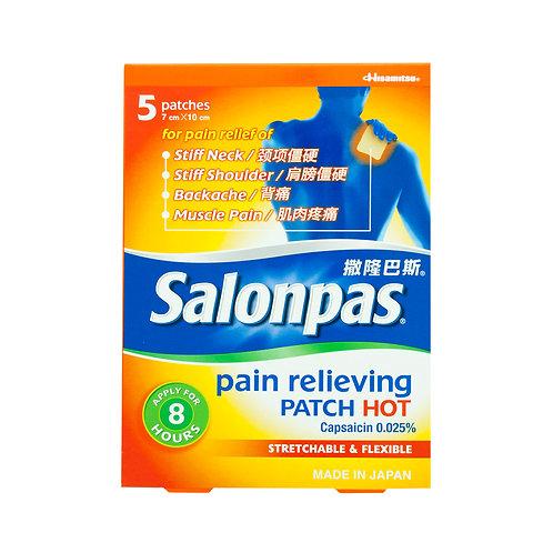 Salonpas Pain Relief Patch Hot (7 x 10cm) 5pieces
