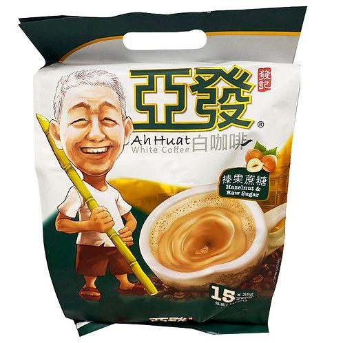 Ah Huat White Coffee - Hazelnut & Raw Sugar 15 x 38g