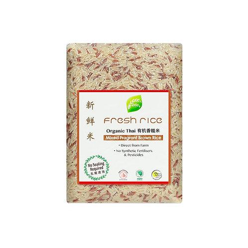 Fresh Rice Organic Thai Hom Mali Rice - Mixed Brown 1KG