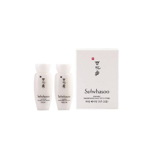 Sulwhasoo Snowise Brightening Basic Kit (2 Items) 30ml (15 x 2pcs)