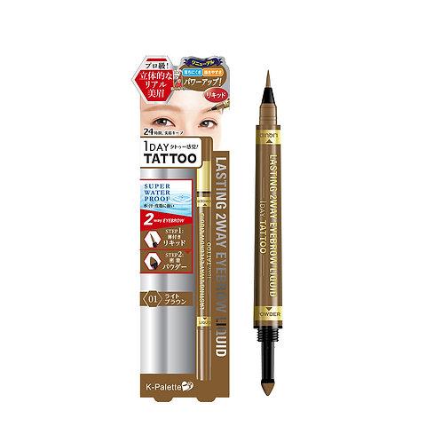 2-Way Eyebrow Liquid Liner - Light Brown
