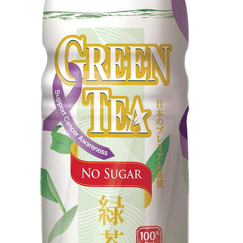 Pokka Bottle Drink - Jasmine Green Tea (No Sugar Added) 1.5L