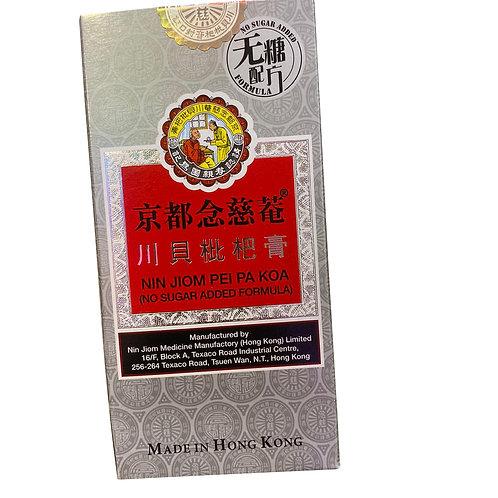 Nin Jiom Pei Pa Koa Cough Syrup - No Sugar Added 150ml