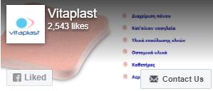 vitaplast facebook.png