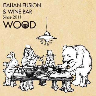 イタリアンフュージョン WOOD