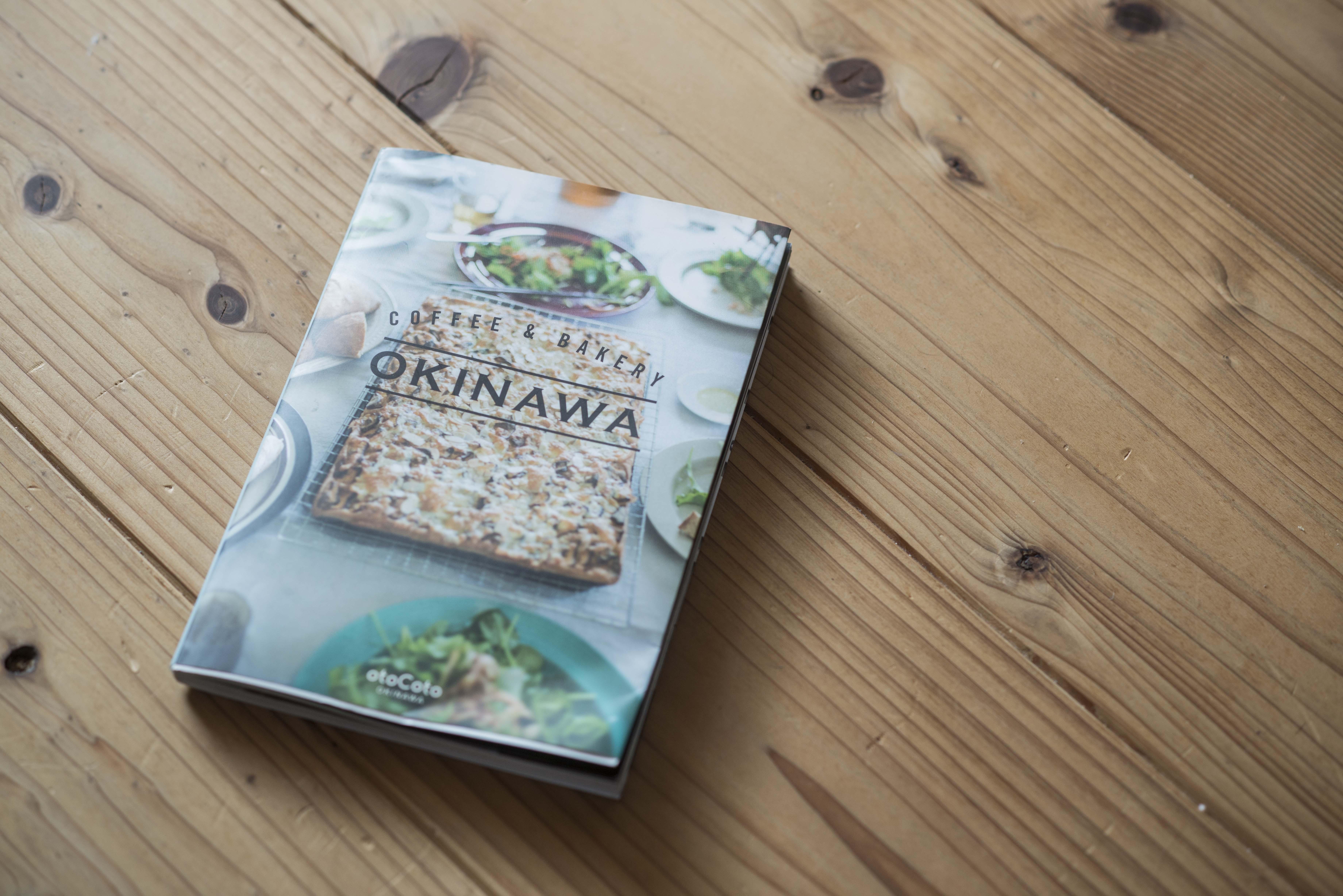 COFEE&BAKERY OKINAWA