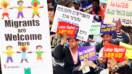 Pandemic Highlights South Korea's Migrant Worker Abuse