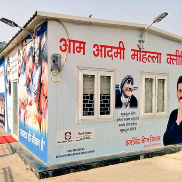 Decentralising Healthcare: The Case for Mohalla Clinics in India