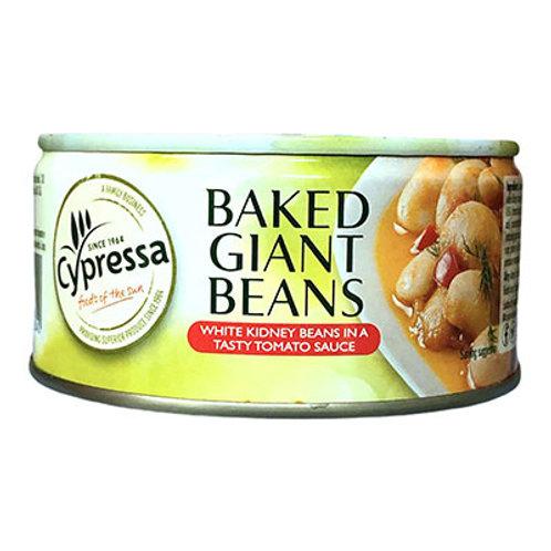 Cypressa Baked Giant Beans 280G