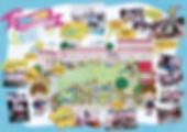 保育園のイラストマップ