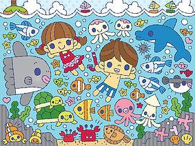 海で遊ぶ子供達のイラスト