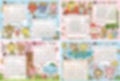 かわいい動物のカレンダー