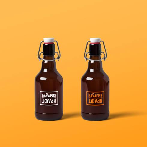 Beer Bottle Mockup копия.jpg