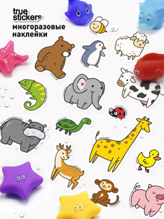 Учим животных. А4