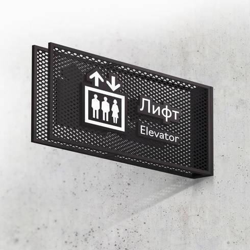 фотомонтаж Lift.JPG