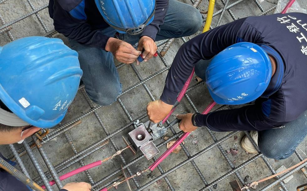 水電接地線止水板施作