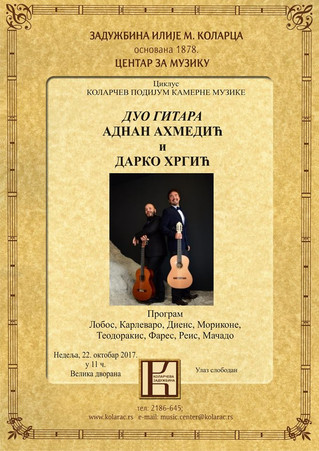 AdnanAhmedic ClassicalGuitarist and  Darko Hrgic Concert for 2 Guitars  Kolarceva Zaduzbina Belgrade