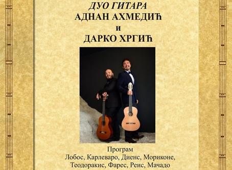 AdnanAhmedic ClassicalGuitarist and  Darko Hrgic Concert for 2 Guitars  Kolarceva Zaduzbina Belgrade