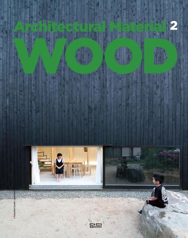 Publicação no livro Architectural Material Wood