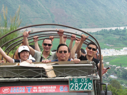 Yunnan_062011_00155.jpg